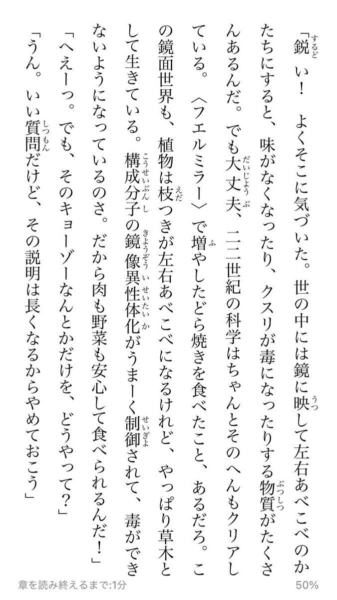 瀬名秀明さんが書いた「のび太と鉄人兵団」のノベライズでは、そのへんの事情にもキチンと突っ込んでて、流石はSF作家…って思った