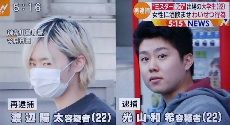 画像,二人とも慶応大集団レイプ犯と同姓同名同じ女性に乱暴疑いで男2人逮捕、埼玉https://t.co/ZUEEHBtjrn さいたま市で同じ女性に別々に乱暴したとし…