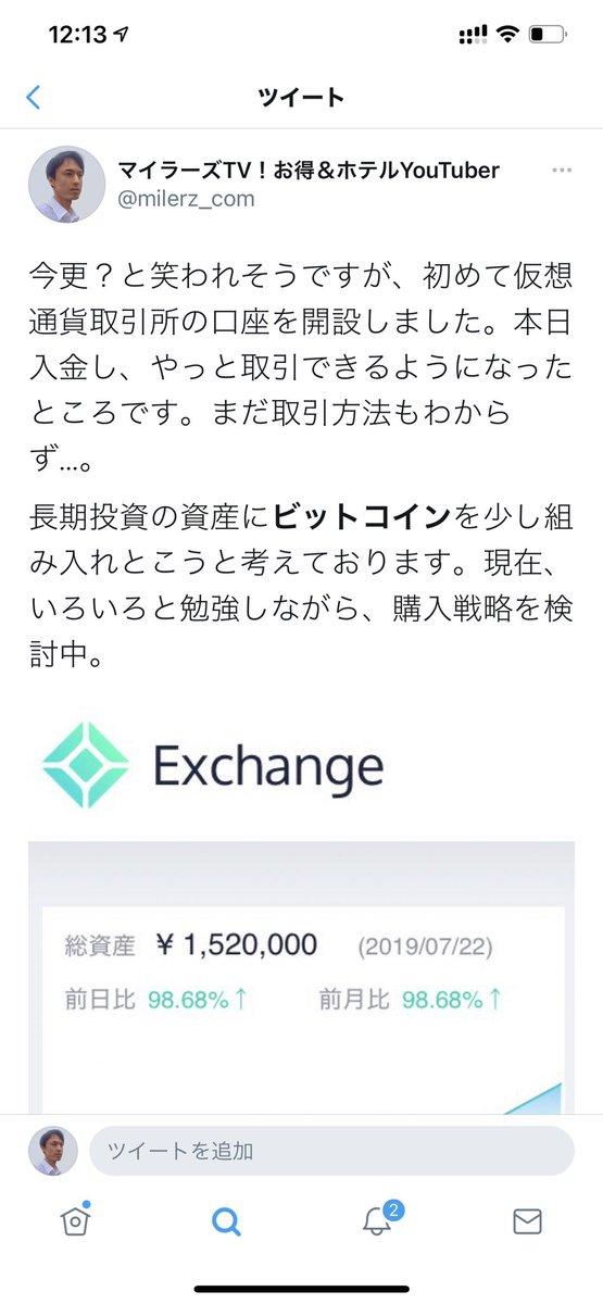 ビットコインが200万円にタッチする勢いですね。実は私、仮想通貨は超絶素人。去年の7月に口座開設して入金。9月に100万円ぴったりで1BTC購入し、余ったお金を全額出金。これが今年の3月には50万円台まで落ちたのじゃ😱で今は購入価格のほぼ倍に😃数千万円になるのを夢見て永久ガチホ✨