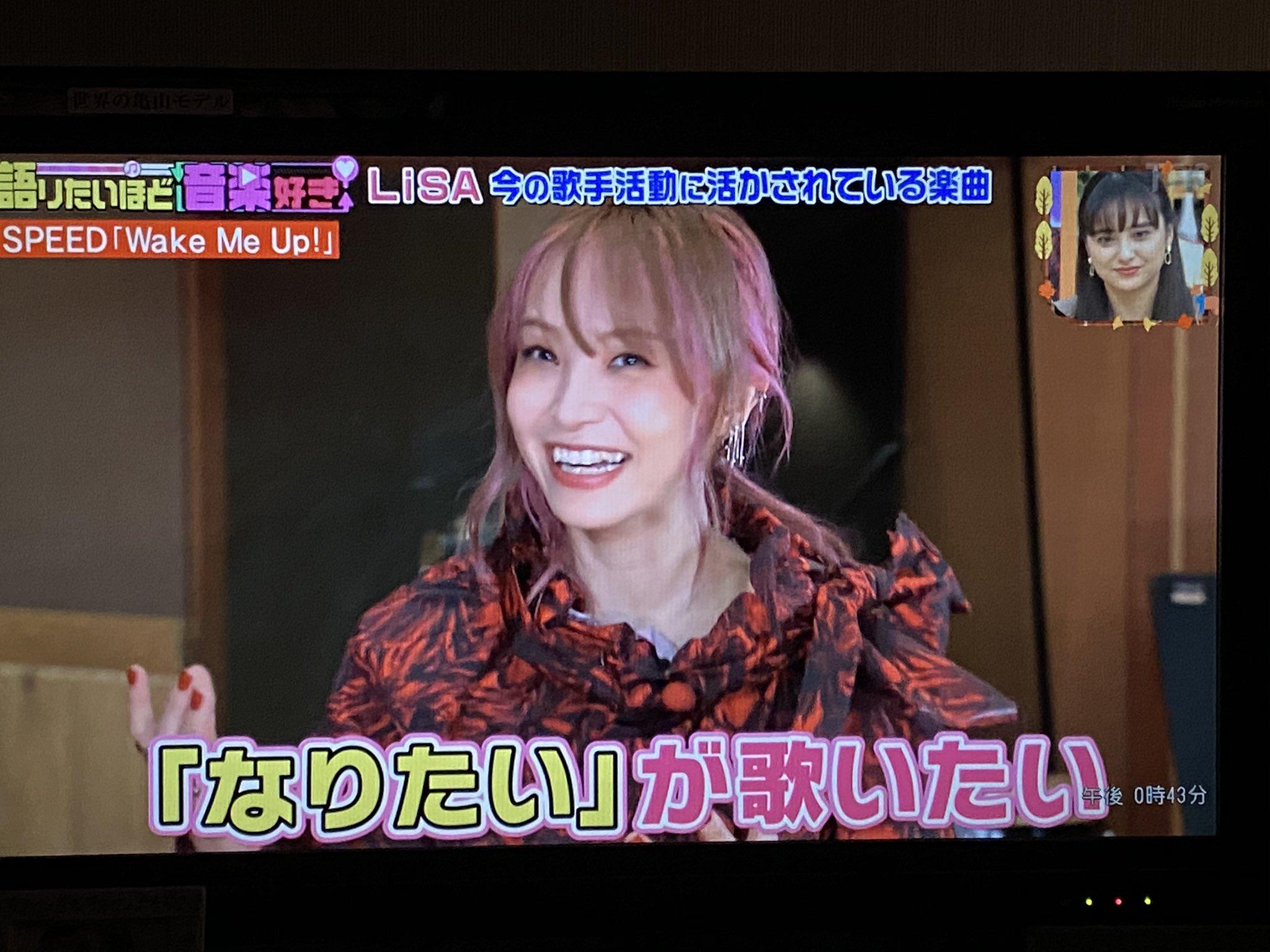 【画像】LiSAがまた痩せてる?痩せすぎの理由と細さを比較!