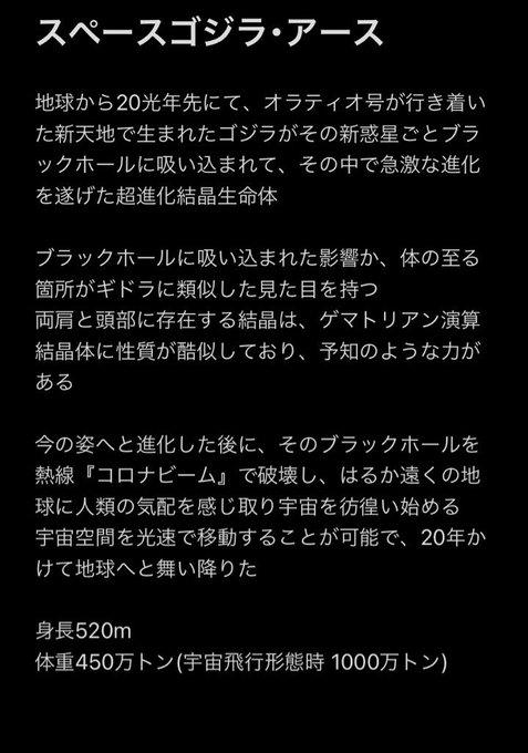 演算 ゲマトリア