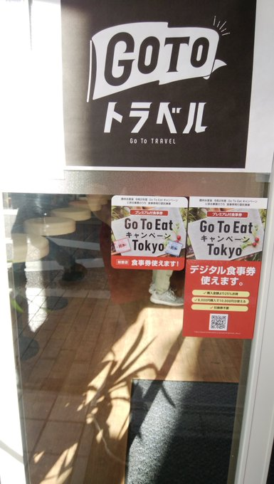 go to eat Tokyo&travel 扱っています! https://t.co/1DhZSB5iMC