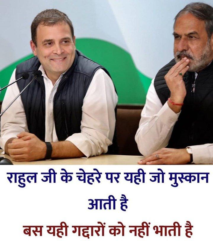 @RahulGandhi