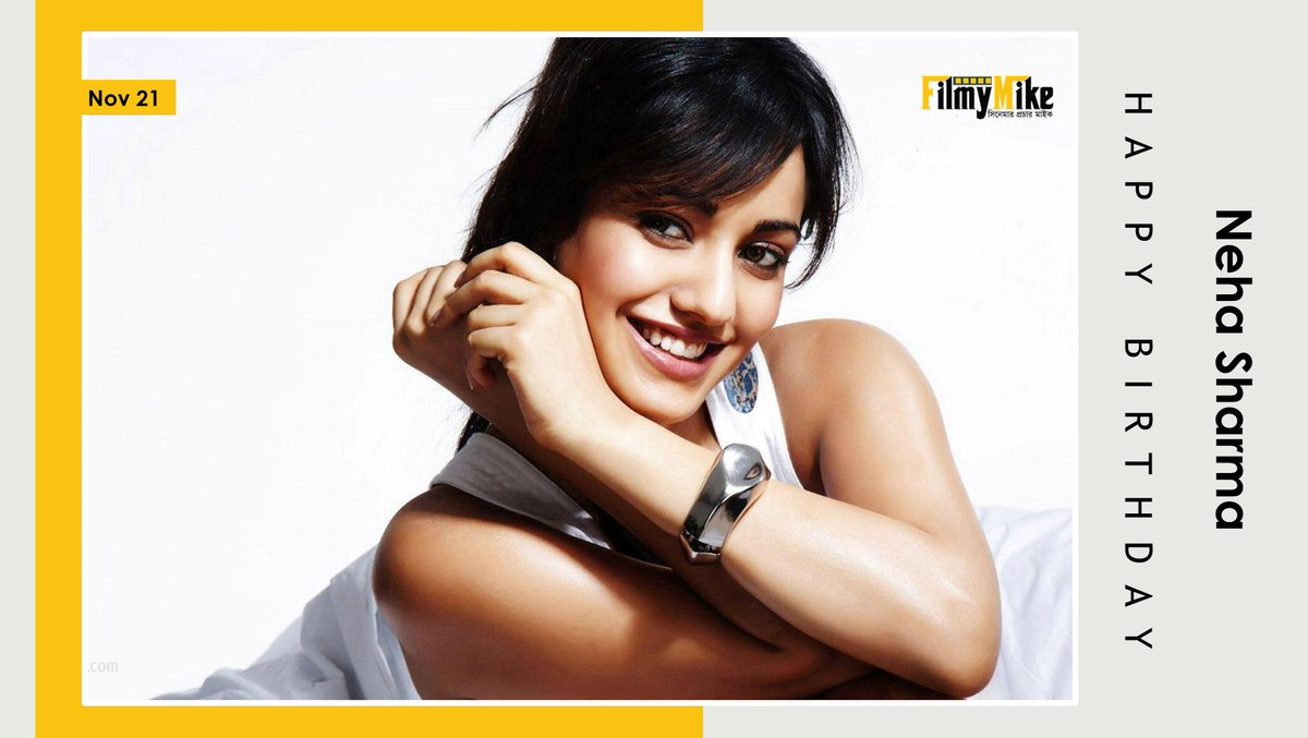 #ফিল্মীমাইক এর পক্ষ্য থেকে #Neha_Sharma'কে জন্মদিনের শুভেচ্ছা।  #জন্মদিন #তারকা #তারকাজীবন #বলিউড #Filmymike #Celebrate #celebrity #NehaSharma #happybirthday #Bollywood #bollywoodactresses @Officialneha