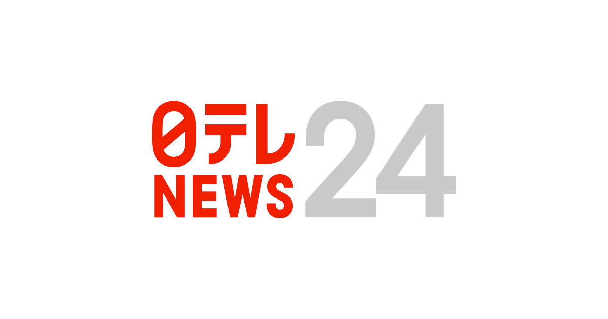 画像,路上で女性が殴られ死亡 46歳男を逮捕 11/21 13:41更新 / 今月16日、東京・渋谷区の路上で、女性が男に殴られ死亡した事件で、警視庁は、近所に住む吉…