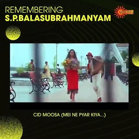 എസ് പി ബി നമ്മളെ വിട്ടുപിരിഞ്ഞിട്ട് രണ്ട് മാസം തികഞ്ഞിട്ടില്ല. അദ്ദേഹത്തിന്റെ അഭാവം സംഗീതലോകത്ത് സൃഷ്ടിച്ച ശൂന്യത നികത്താൻ ഇനിയും പാട്ടുകാർ ജനിക്കേണ്ടിയിരിക്കുന്നു. എസ് പി ബി-യെ സൂര്യ ടിവി സ്മരിക്കുന്നു. #SuryaTV #RememberingSPB #SPB #SPBalasubrahmanyam #Singer #Legend