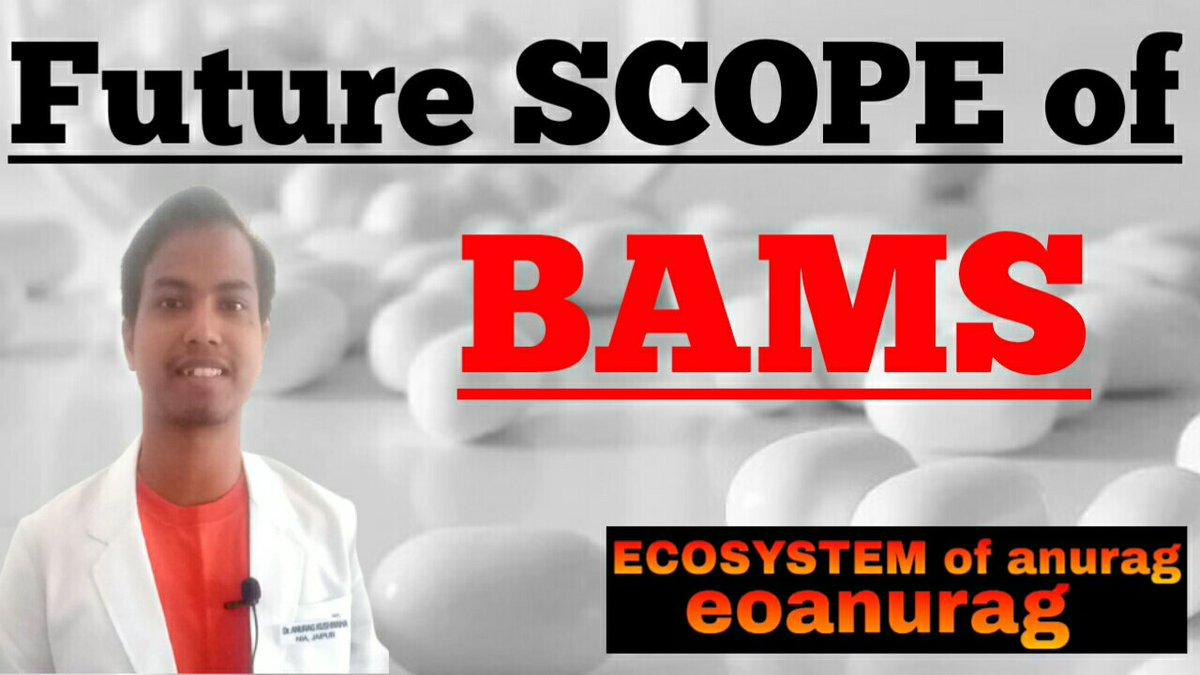 Watch on YouTube  it to know about future scope of BAMS (after completing)  #NIAJAIPUR  #ad  #ContentCreator  #HowfarWithSheilaO  #moayush  #eoanurag  #AyurvedaDay  #AIIA