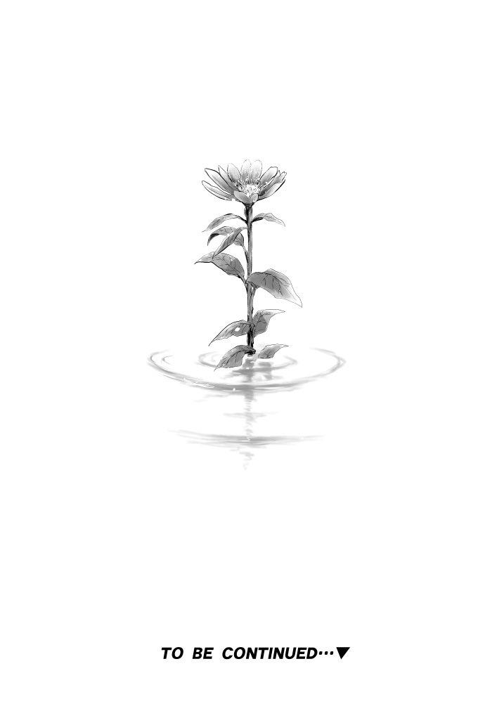 イーブイとブルーの夢の話 22(終)
