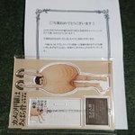 Image for the Tweet beginning: #カメの甲羅はあばら骨 最高のプレゼントが届いた ありがとうございます 最高です カメ人間、良すぎる  #当選報告