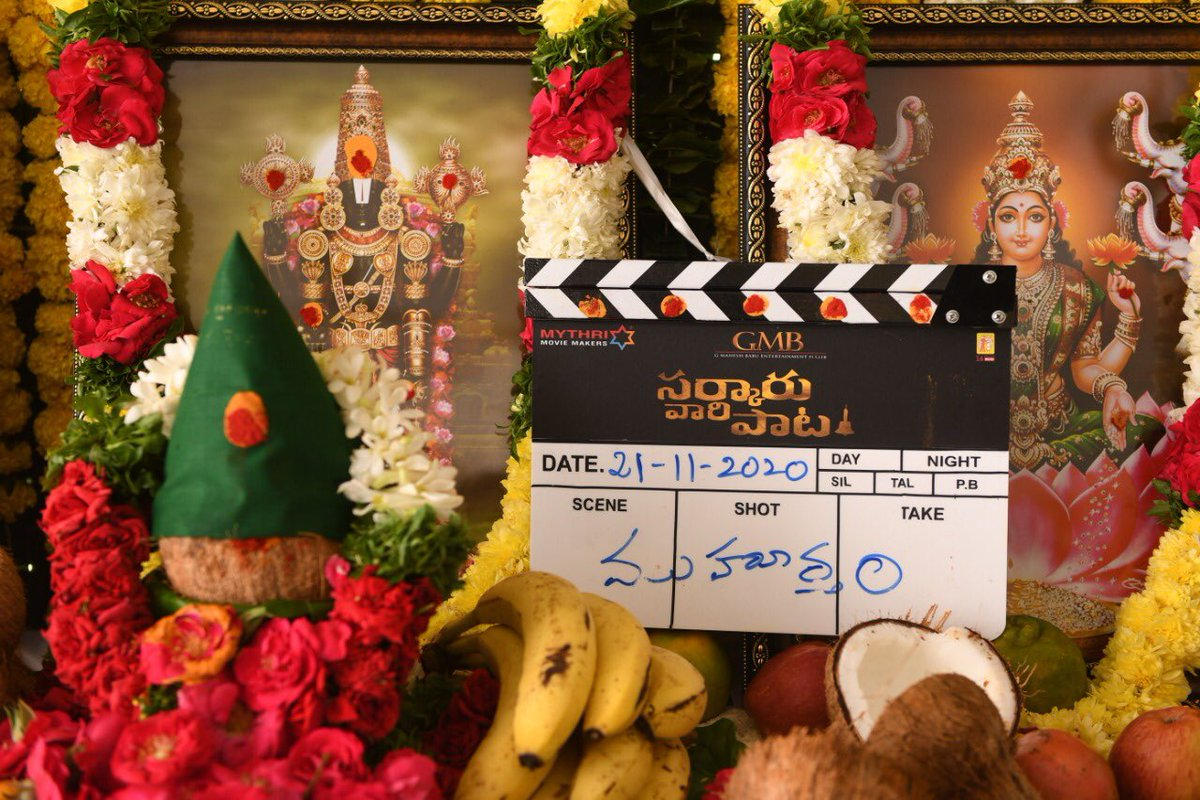Super star @urstrulymahesh & @KeerthyOfficial starrer #SarkaruVaariPaata 🔔 Pooja done today!  Regular shoot commences from 1st week of Jan 2021.  Clap By #SitaraGhattamaneni Camera Switched on by #NamrataMahesh  @ParasuramPetla @MusicThaman @MythriOfficial @GMBents @14ReelsPlus