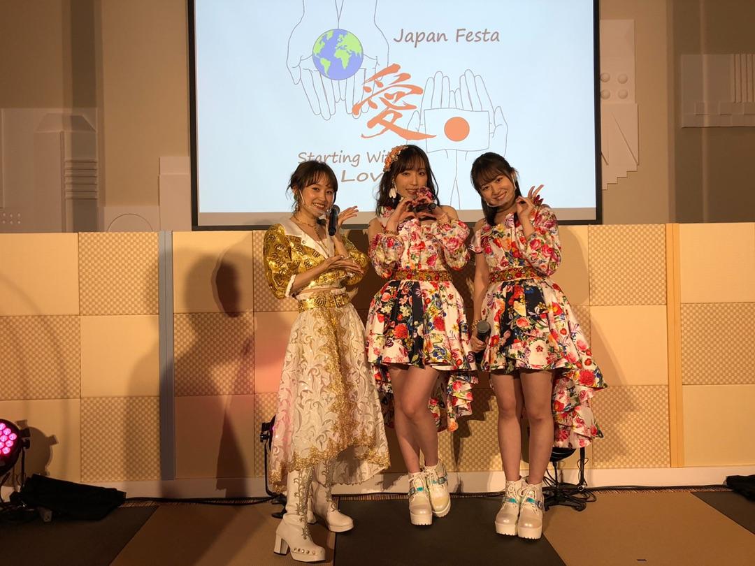 【12期 Blog】 「愛」〜Starting with Love〜JAPAN FESTA@野中美希: ちぇるです今日から、通常ブログモードに戻りますね本日、「愛」〜Starting with Love〜JAPAN…  #morningmusume20 #ハロプロ