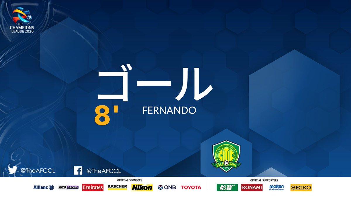 GOAL! |🇰🇷FCソウル(韓国) 0-1 @FCBeijingGuoan 北京国安(中国)🇨🇳  ⚽️北京国安先制点!  #FCSvBJG | #ACL2020