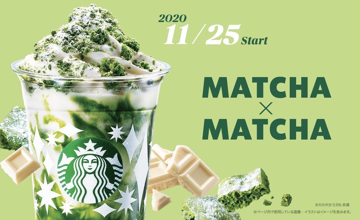 11月25日より期間限定でスターバックスから、「抹茶×抹茶 ホワイト チョコレート フラペチーノ」 が新発売されます✨