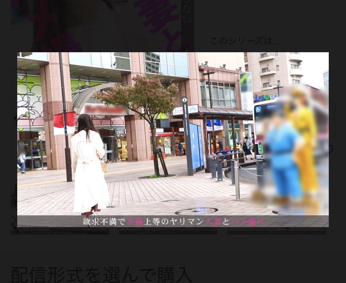 亀有駅で撮影されたAV最高