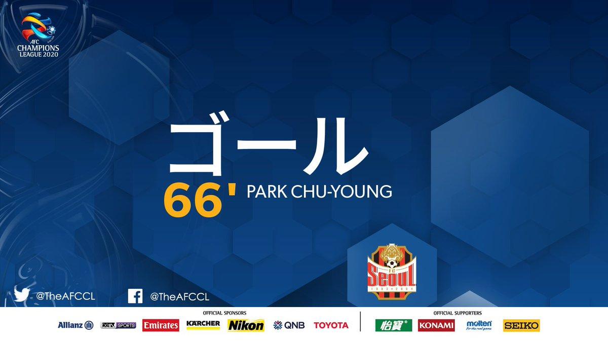 GOAL! |🇰🇷FCソウル(韓国) 1-2 @FCBeijingGuoan 北京国安(中国)🇨🇳  FCソウルPK⚽️  #FCSvBJG | #ACL2020