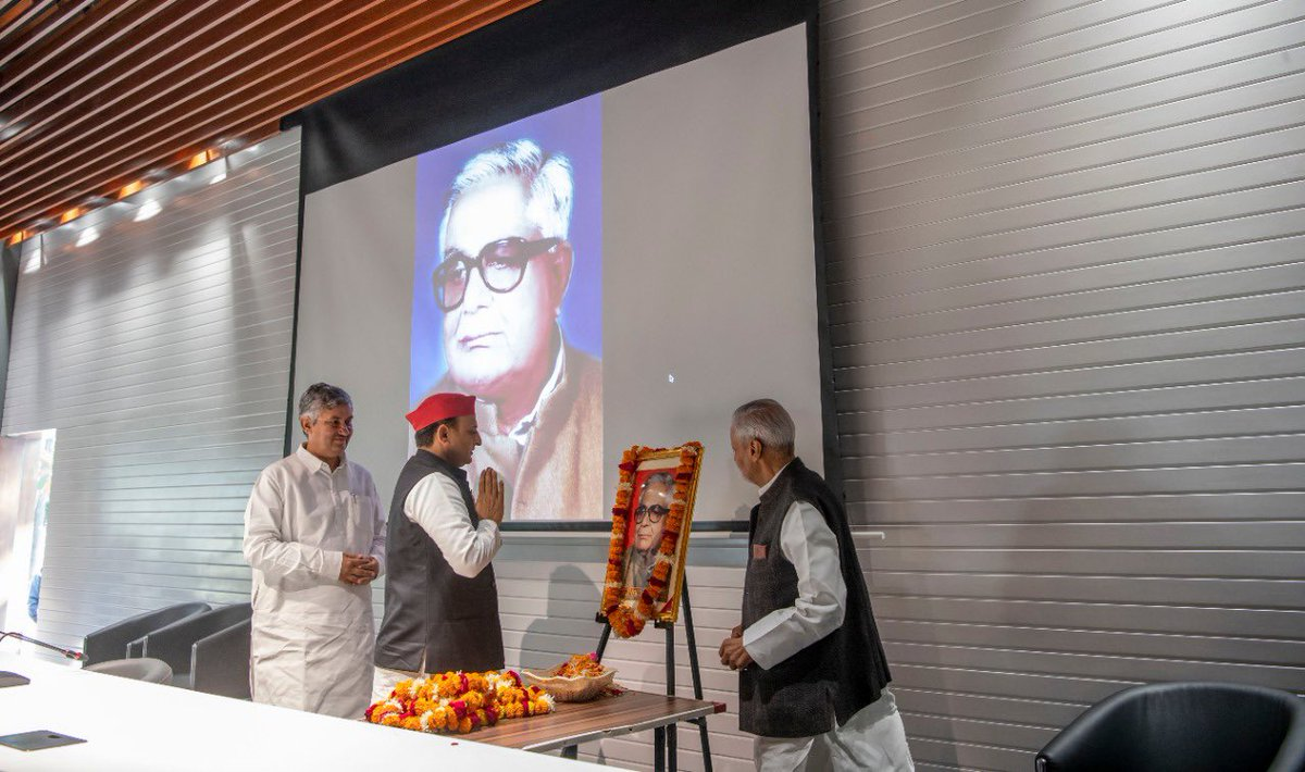 Remembering Ram Saran Das Gurjar ji with much gratitude. His dedication towards the socialist cause will always inspire us and guide our path.