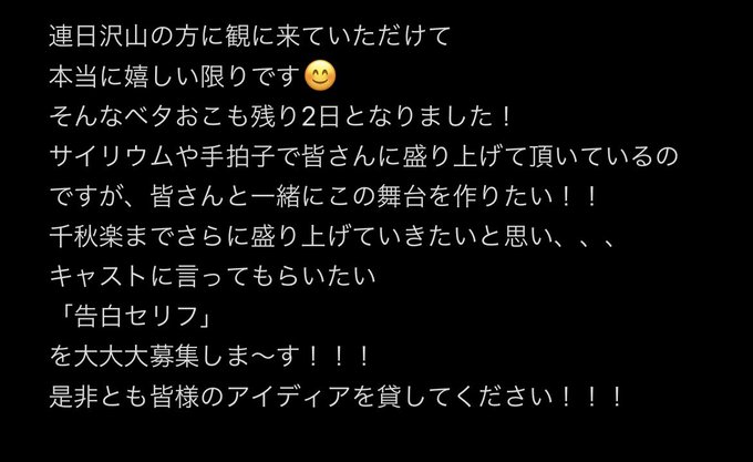 jonishi3の画像