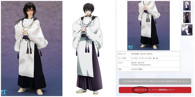 Card Captor Sakura et autres mangas [CLAMP] - Page 41 EnWN8EPWMAEl4uf?format=jpg&name=small