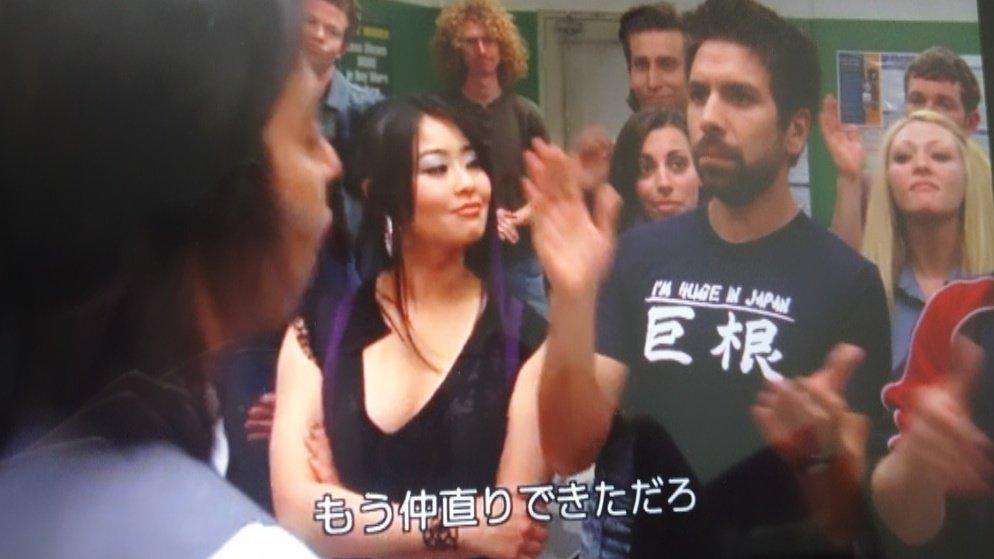 海外ドラマって突然の謎な日本文化とか出てきたりするけど、二度見した。ハープ奏者がこんなツイートしていいのかわからないけど、とにかく二度見した。字幕も意味深に見えてくる。