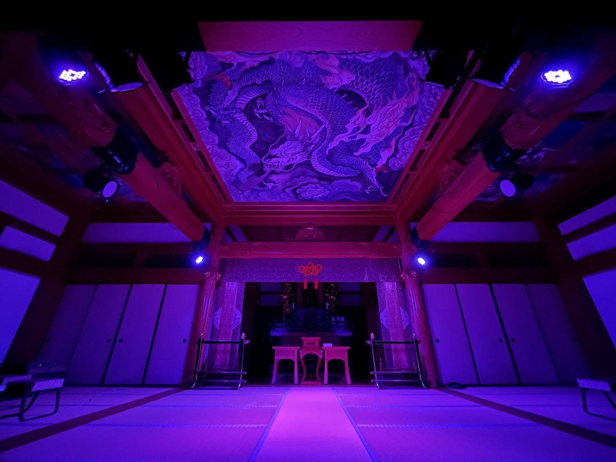 東京・文京区の養源寺で明日開催のJuhla Festival 2020、ようやく設営ひと段落。ワールドミュージックの小さな祭典と銘打ってます。我々運営チームも設営に相当慣れてきた!明日、乞うご期待!@JuhlaTokyo