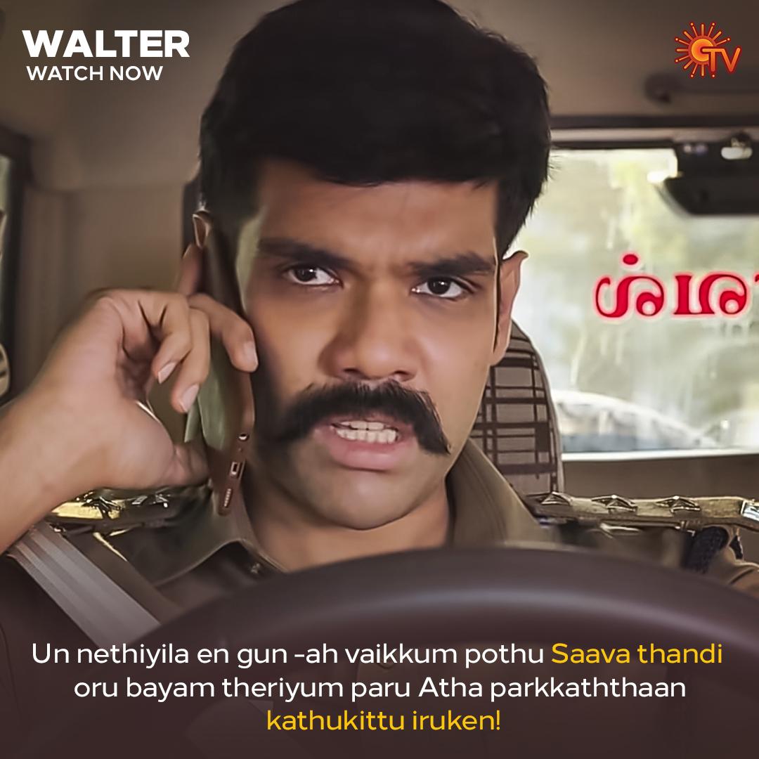 Replying to @SunTV: வால்டரின் சவால்!   வால்டர் | Watch Now   #SunTV #Walter #WalterOnSunTV @Sibi_Sathyaraj