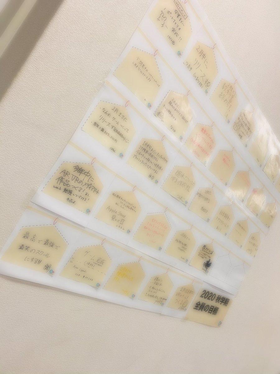 遅くなりましたが!!大阪土曜スクール第2回!!みんなで目標設定して,オリジナルの絵馬に文字起こししたよ!!みんなの目標達成度が100%になるように頑張るでい!!