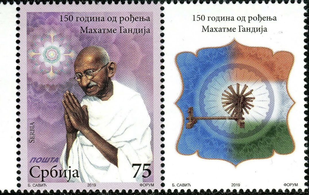 Mahatma Gandhi (1869-1948) sesquicentennial stamps were issued by Serbia in Feb 2019 and Bosnia Herzegovina in Oct 2019.  Both stamps printed in sheetlet of 8 and one label.  #BetterPhila #Gandhi150 #GandhiEncore #23 #24