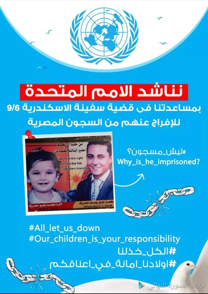 @UN @WHO