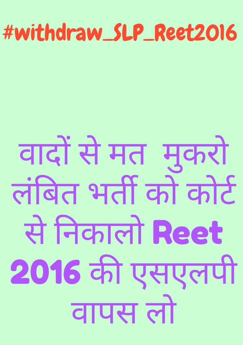 @Kiran22266857 @Kapil58300628 @AmitShah @narendramodi @RahulGandhi @DrSatishPoonia @RajCMO @pantlp @ajaymaken @ashokgehlot51 @GovindDotasra