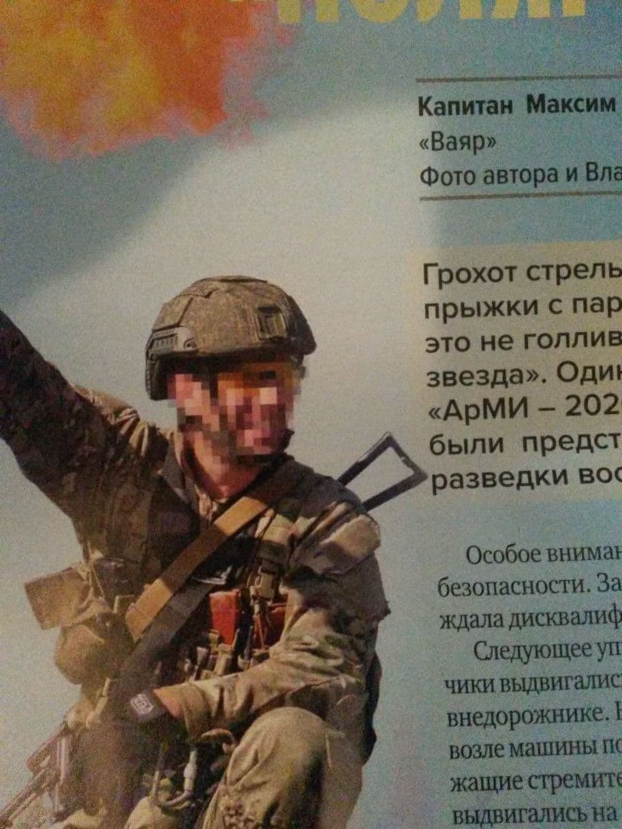 #Belarus The fear of being identified, found and then prosecuted. The magazine of the Belarusian Armed Forces - Army - began blurring faces of security forces its paper edition