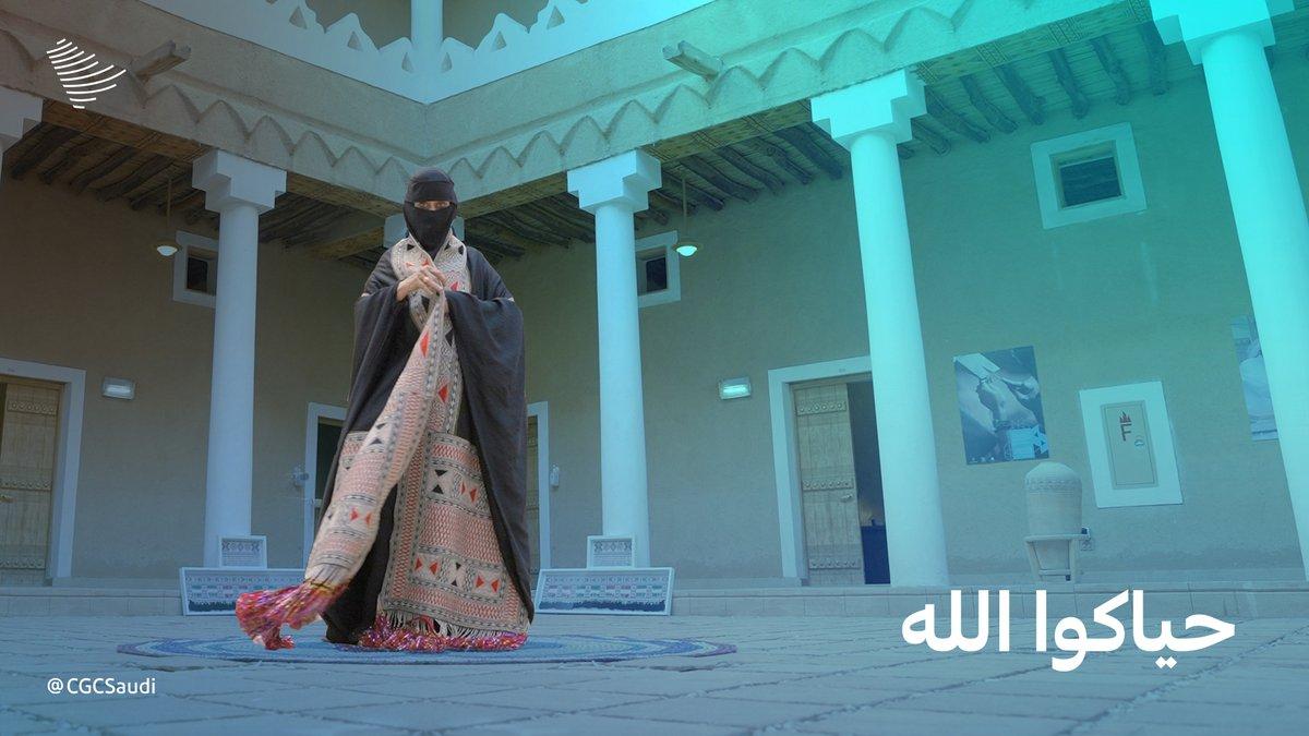 شعار #قمة_العشرين في المملكة.. مشغولًا من قطع الخرز بيدي عويبدة، محملًا بتحياتها وترحيبها بقادة العالم. #السعودية_ترحب_بقادة_العشرين