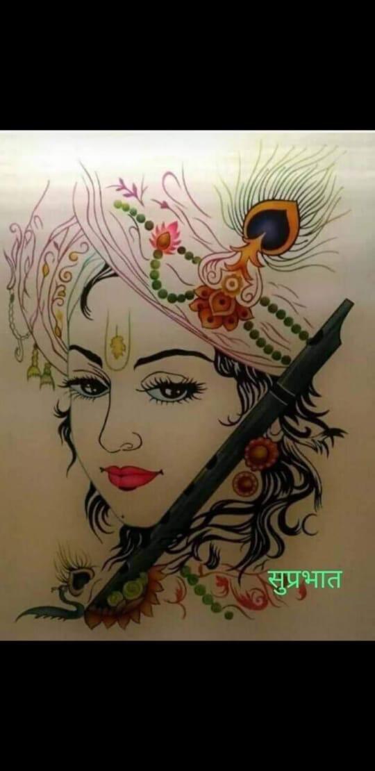 Jai Shree KY,Namaste everyone 🙏
