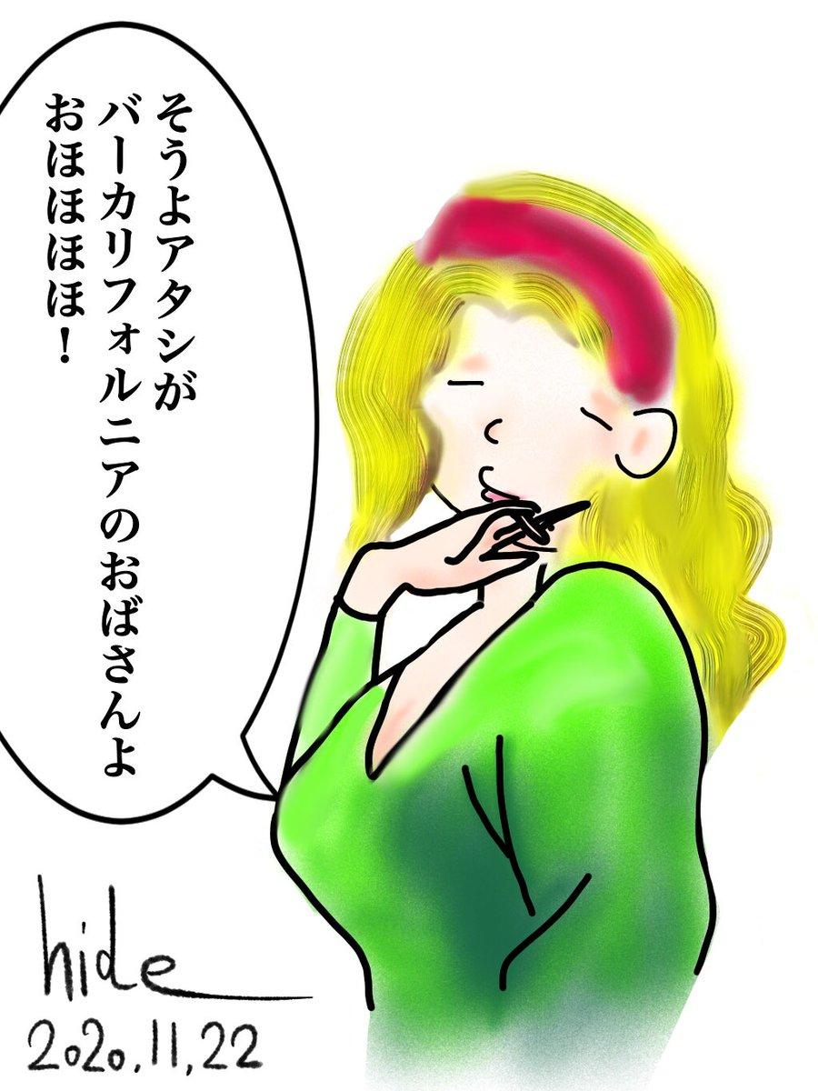 「おばさんがバーカリフォルニアの女ですか?」 #マイマイ新子と千年の魔法  #11年目の同時再生 Togetter  @togetter_jp