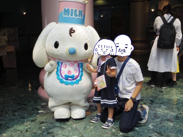 『≪旅行≫子ども(5歳)との二人旅行(東京)』⇒