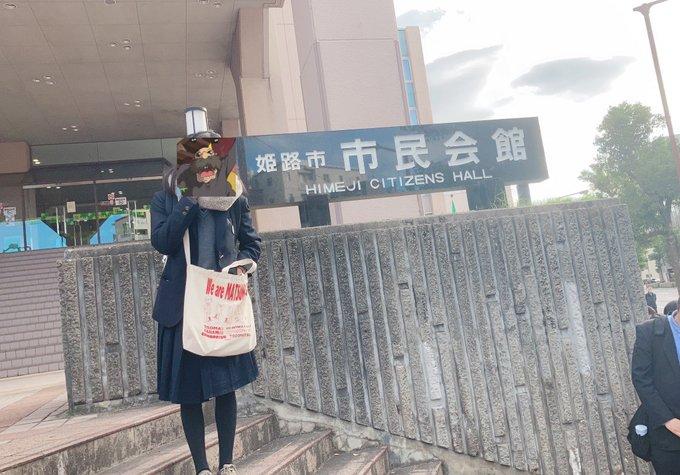 須磨 高校 北