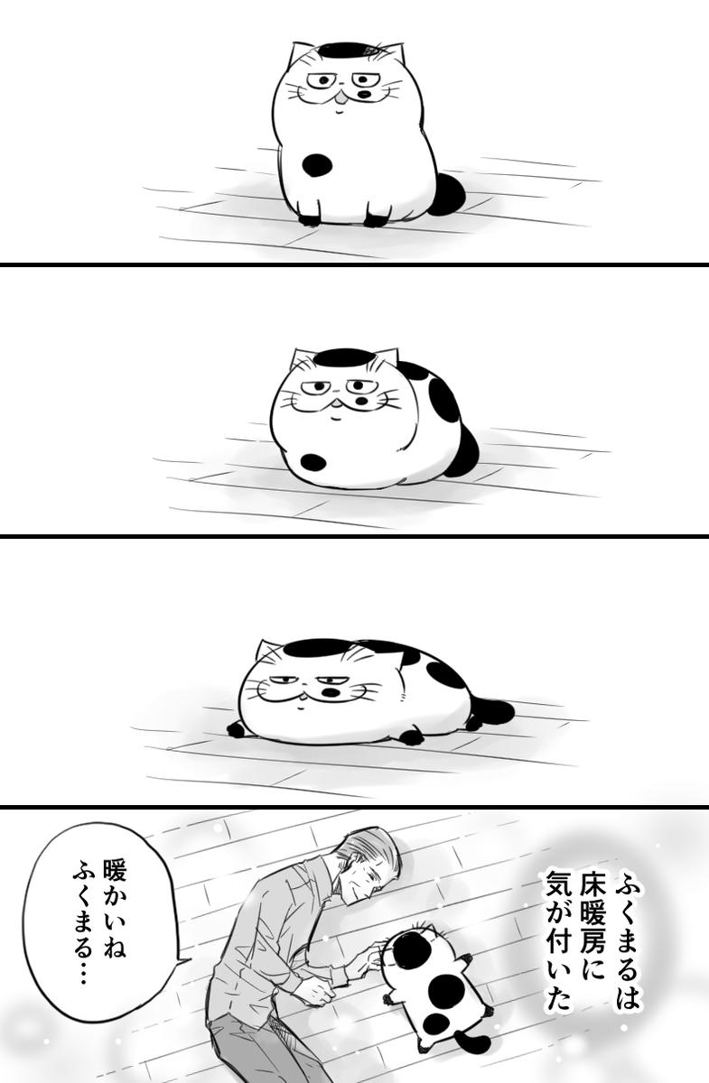 【おじさまと猫】 まさかここは!