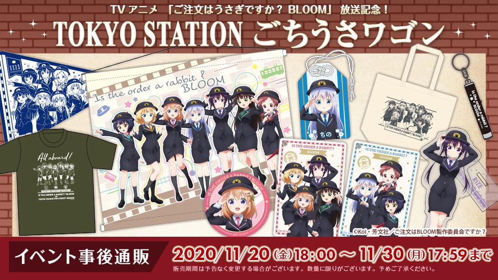 "test ツイッターメディア - 【事後通販受付中!】 ただ今、東京駅キャラクターストリートにて実施したごちうさワゴンショップの事後通販がアニメユニバーシティコープのサイトにて受付中♪ かわいいグッズの数々をぜひチェックしてみてください☆ <a rel=""noopener"" href=""https://t.co/72EF223ABJ"" title=""ANIME UNIVERSITY COOPへようこそ!!"" class=""blogcard-wrap external-blogcard-wrap a-wrap cf"" target=""_blank""><div class=""blogcard external-blogcard eb-left cf""><div class=""blogcard-label external-blogcard-label""><span class=""fa""></span></div><figure class=""blogcard-thumbnail external-blogcard-thumbnail""><img src=""https://s0.wordpress.com/mshots/v1/https%3A%2F%2Ft.co%2F72EF223ABJ?w=160&h=90"" alt="""" class=""blogcard-thumb-image external-blogcard-thumb-image"" width=""160"" height=""90"" /></figure><div class=""blogcard-content external-blogcard-content""><div class=""blogcard-title external-blogcard-title"">ANIME UNIVERSITY COOPへようこそ!!</div><div class=""blogcard-snippet external-blogcard-snippet"">ANIME UNIVERSITY COOPのオンラインショッピングサイトです</div></div><div class=""blogcard-footer external-blogcard-footer cf""><div class=""blogcard-site external-blogcard-site""><div class=""blogcard-favicon external-blogcard-favicon""><img src=""//www.google.com/s2/favicons?domain=t.co"" class=""blogcard-favicon-image"" alt="""" width=""16"" height=""16"" /></div><div class=""blogcard-domain external-blogcard-domain"">t.co</div></div></div></div></a> #gochiusa https://t.co/blaAUHGV09"