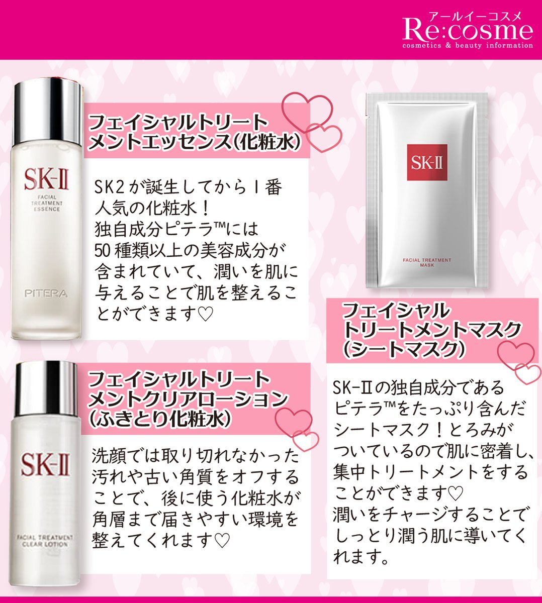 Re:cosme(アールイーコスメ) 公式 がんばる女子の美肌計画さんの投稿画像