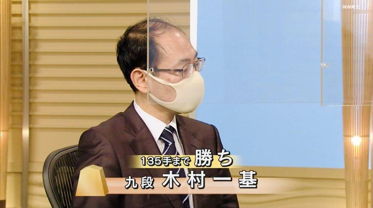 聡太 リアルタイム 藤井