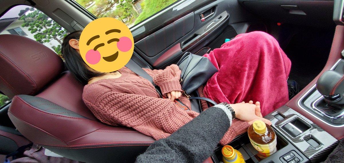 彼女を横に乗せると毎回高頻度で発生するゲリライベントその名も『起こさずどこまで運転出来るかチャレンジ🤭』