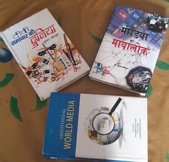 TV की रंगीन दुनिया पर हिंदी में अच्छी पुस्तकों में #kumarkaustubha1 की कई किताबें हैं। #WorldTVDay #WorldTelevisionDay2020 के उपलक्ष्य में इन खास पुस्तकों के बहाने इस विशेष मीडिया की प्रासंगिकता और भूमिका पर चर्चा लाजिम है! Dr Kaustubha को हार्दिक बधाई एवं शुभकामनाएं।