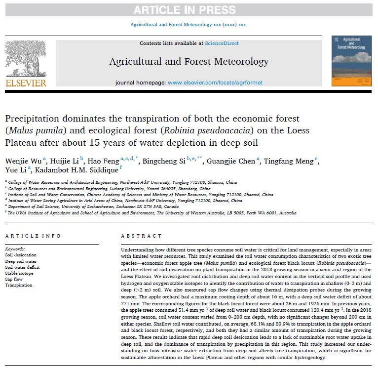 Understanding how different tree species use soil water is critical for land management in dryland agriculture systems.@IOA_UWA @UWAresearch @uwanews @ICRAF @icrast @ICARDA @colmer_tim @GGA_WA @Queensland_FSR @GreeningAust @ACIARAustralia  https://t.co/hts6jv3ZHR https://t.co/AAI0x4oxNd