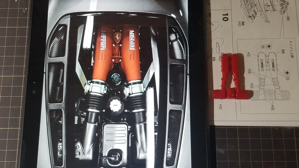 FUJIMI 1/24 FERRARI F430 このパーツでこれを再現しろって難易度高過ぎでしょw #プラモデル #カーモデル #FERRARIF430 #フジミ https://t.co/ikug0GnbTB
