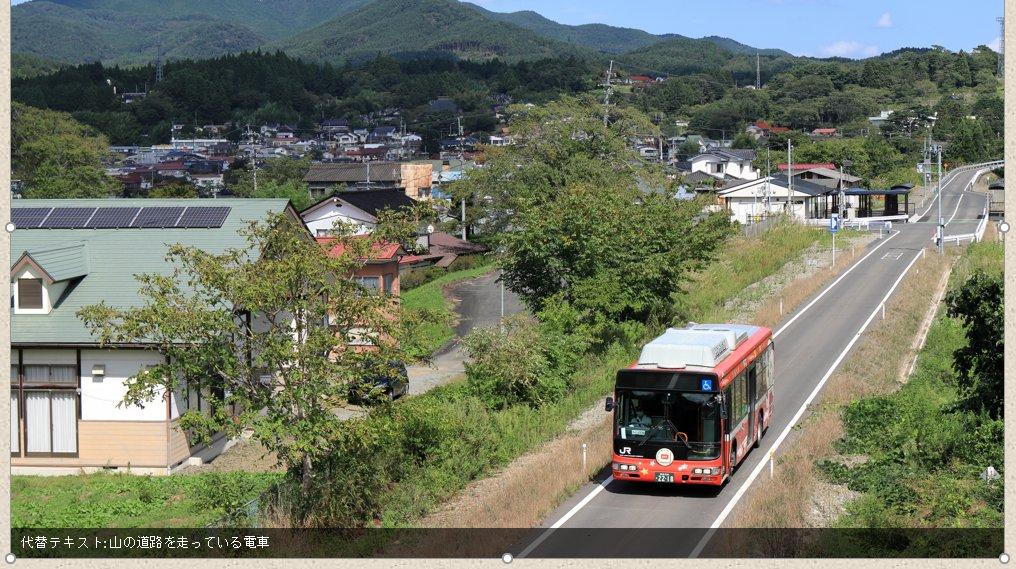 test ツイッターメディア - PowerPointのAIが画像認識すると、これだけ大きく写ってても電車とバスの区別がつかない、という知見を得ました。 そもそも「道路を走っている電車」という時点で疑問が……というのはともかく。 もちろん、画像によってはちゃんとバスと認識してるんですけどね。 https://t.co/UJck2t2Bgn