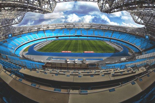 #stadiodiegoarmandomaradona