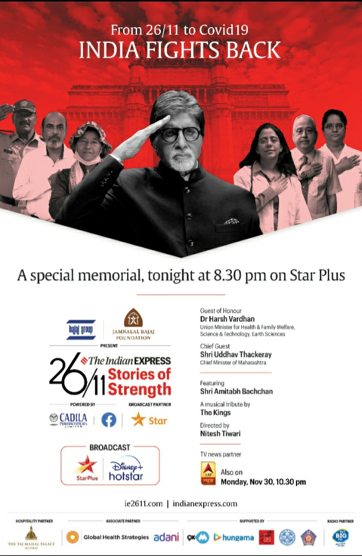 T 3737 -From 26/11 to COVID-19, India fights back: Love trumps hate courage defeats fear.  Tune in tonight  the @indianexpress' 5th Annual 26/11 #StoriesOfStrength.  830pm Sun, Nov 29th on Star Plus & Hotstar 1030pm Monday, Nov 30th ABP News.    https://t.co/pjfVvtPHHy https://t.co/rydo34wKG2