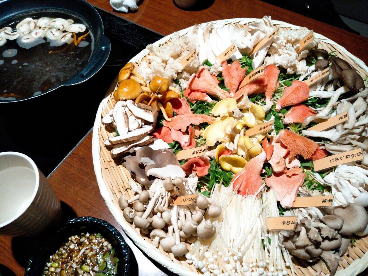 上野のキノコ鍋専門店でキノコ15種類食べたんだけど、味の差が一つも分かりませんでした……。すごく美味しかったです。