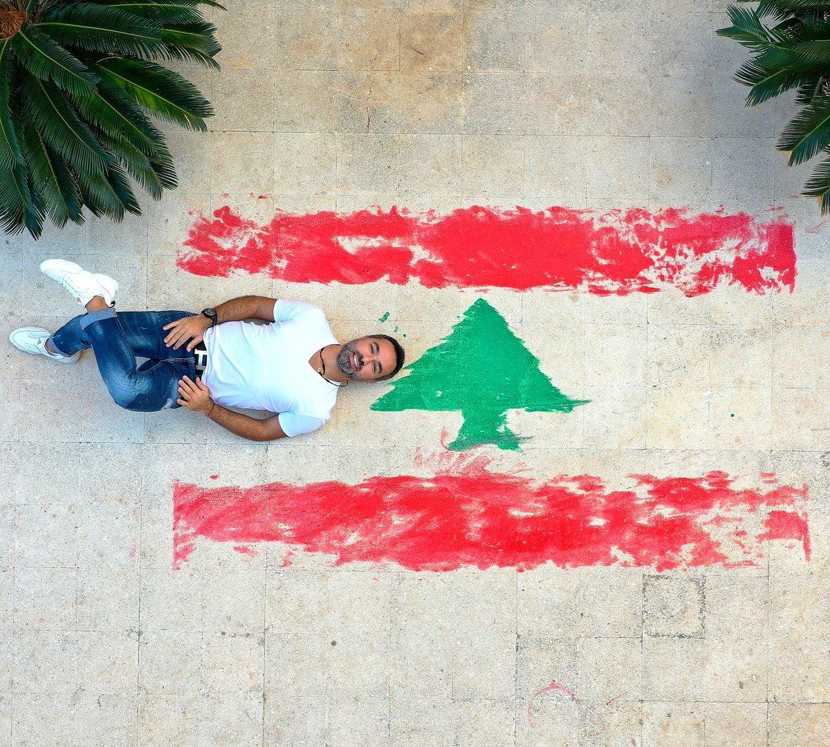 ايه منحبّك بضلّ حبّك بالقلب بقيان... بالمشارق بالمغارب الأحلى يا #لبنان #عيد_الإستقلال #مروان_الشامي