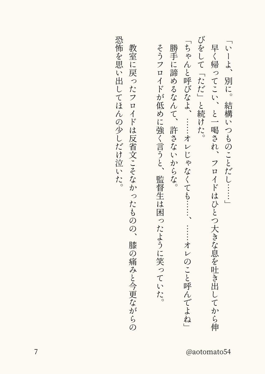 裏ロリ-タ  JS 女子小学生 乳首twitter js 裏 まんこarchive fo js3 エロ  ja.image-photo.cyou