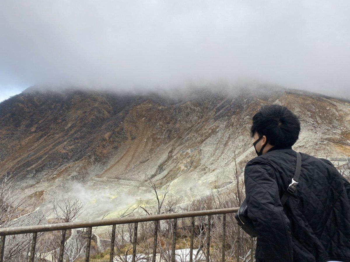 箱根旅行にきた